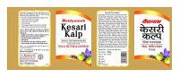 Королевский чаванпраш Кесари Калп Роял Байдьянатх | Baidyanath Kesari Kalp Royal