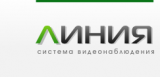 """Видеонаблюдение """"ЛИНИЯ"""""""