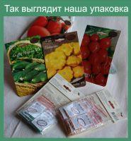 упаковки-овощи