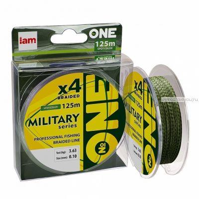 Шнур плетеный Iam №one Military X4 125 м / цвет: spot color