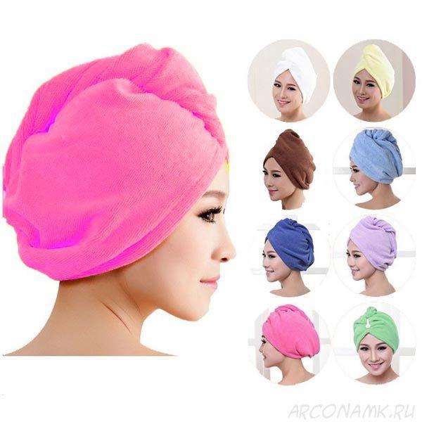 Махровое полотенце-тюрбан для сушки волос, Цвет: Розовый