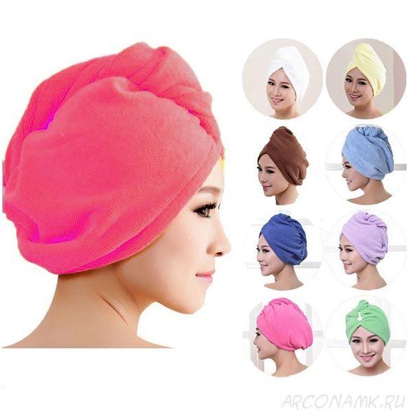 Махровое полотенце-тюрбан для сушки волос, Цвет: Тёмно-розовый