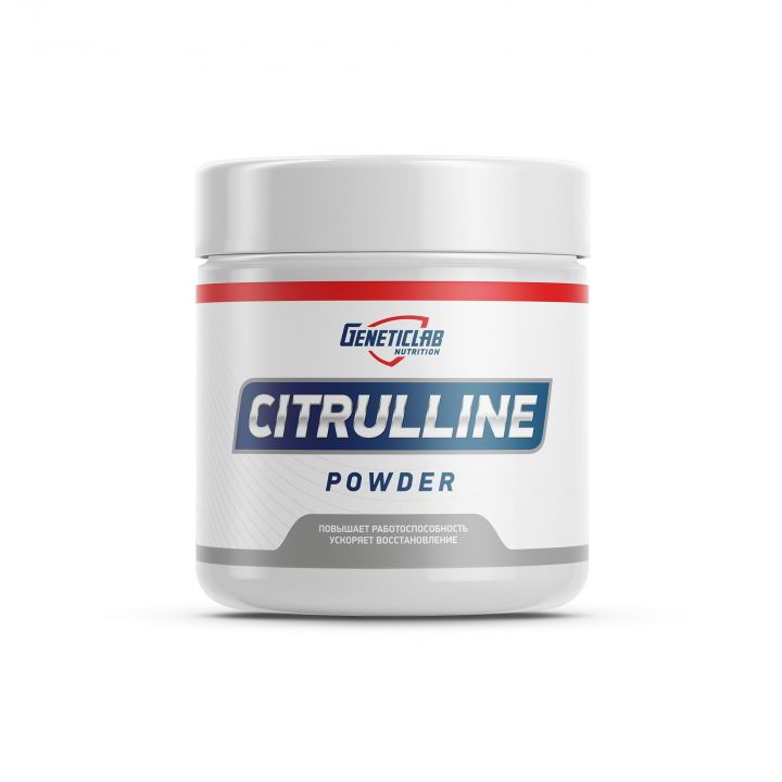 Genetic Lab - Citrulline