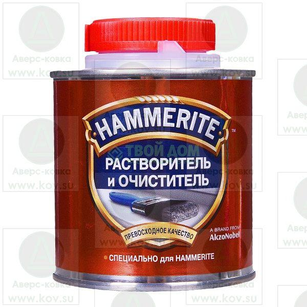 00Р025 РастворительHammerite