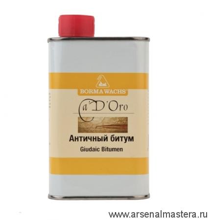 Античный битум 250 мл Borma GIUDAIC BITUMEN CDO6730
