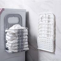 Пластиковая складная настенная корзина для белья