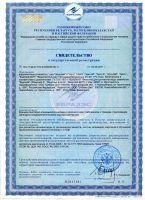 Декларация на картриджи для арго