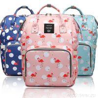 Сумка-рюкзак для мамы Mummy Bag Фламинго
