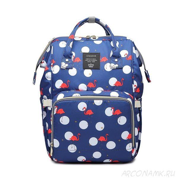 Сумка-рюкзак для мамы Mummy Bag Фламинго, Цвет: Синий
