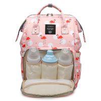 Сумка-рюкзак для мамы Mummy Bag Фламинго (1)