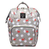 Сумка-рюкзак для мамы Mummy Bag Фламинго, Цвет Серый (1)