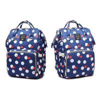 Сумка-рюкзак для мамы Mummy Bag Фламинго, Цвет Синий (2)