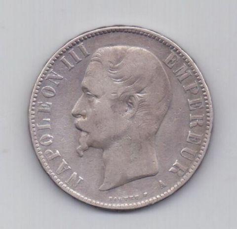 5 франков 1856 года Редкий год Франция