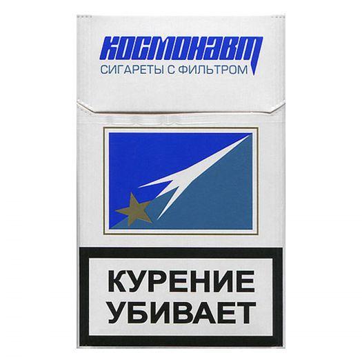 КОСМОНАВТ Синие