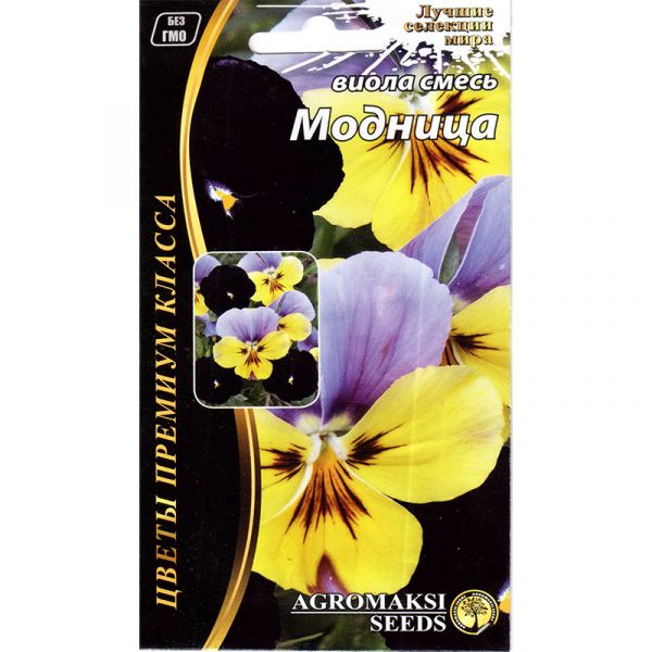 """Модница"" (0,1 г) от Agromaksi seeds"