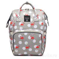 Сумка-рюкзак для мамы Mummy Bag Фламинго, Цвет Серый