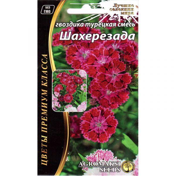"""""""Шахерезада"""" (0,2 г) от Agromaksi seeds"""