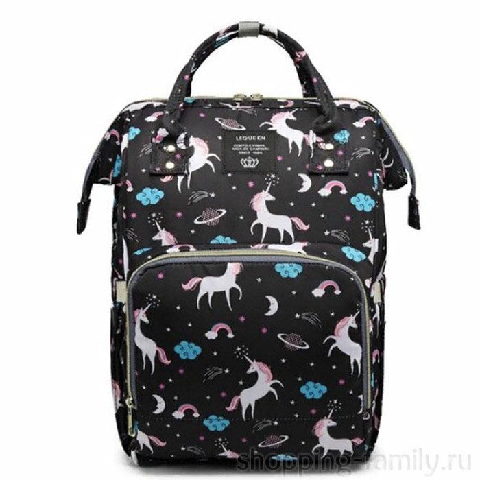 Сумка-рюкзак для мамы Mummy Bag Единорог, Цвет Чёрный