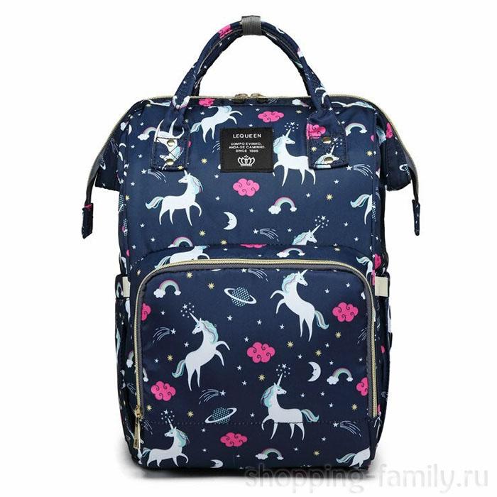 Сумка-рюкзак для мамы Mummy Bag Единорог, Цвет Синий