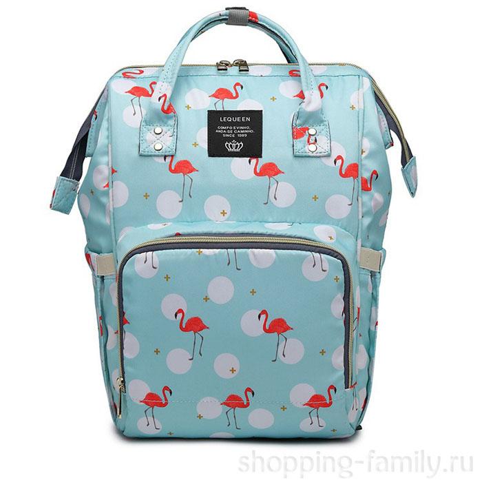 Сумка-рюкзак для мамы Mummy Bag Фламинго , Цвет Голубой