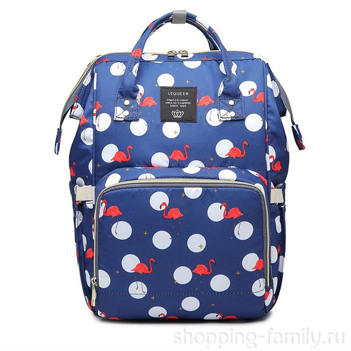 Сумка-рюкзак для мамы Mummy Bag Фламинго , Цвет Синий