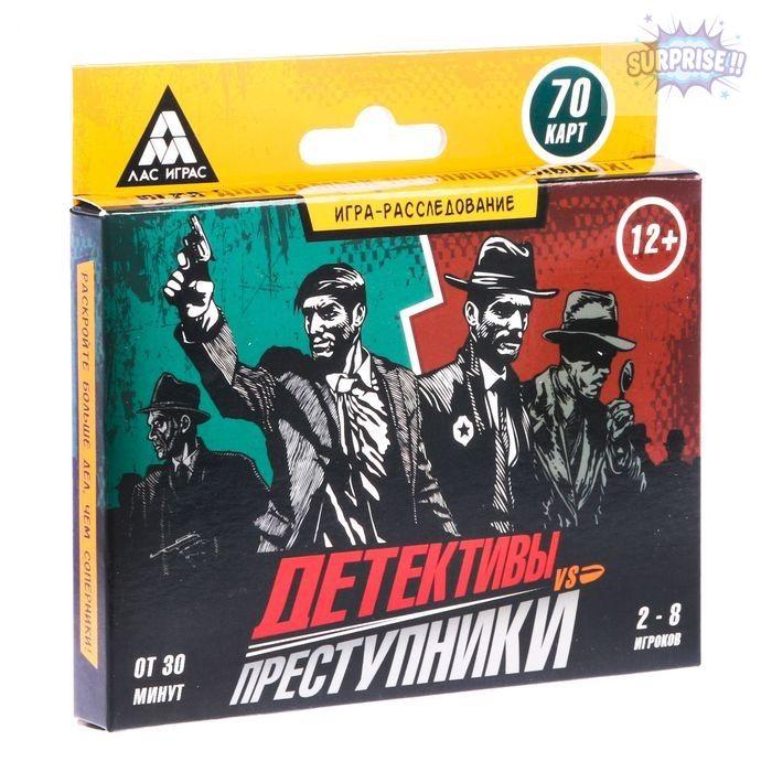 Настольная игра-расследование «Детективы VS Преступники»