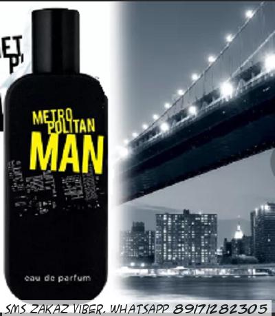 Парфюмерная вода Metropolitan Man