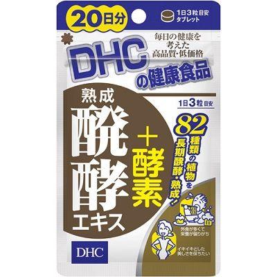 DHC энзимы из 82-х растений на 20 дней