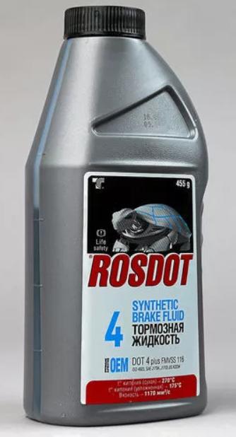 Тормозная жидкость ROSDOT4 455г