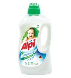Гель-концентрат для детских вещей ALPI 1,5л купить в Челябинске | Гель для стирки цена