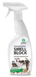 Средство против запаха Smell Block 600 мл купить в Челябинске, цена