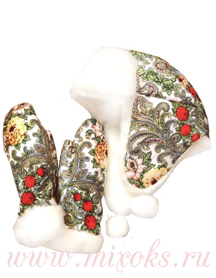 Ушанка и варежки из павлопосадского платка