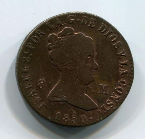 8 мараведи 1850 года Испания XF+