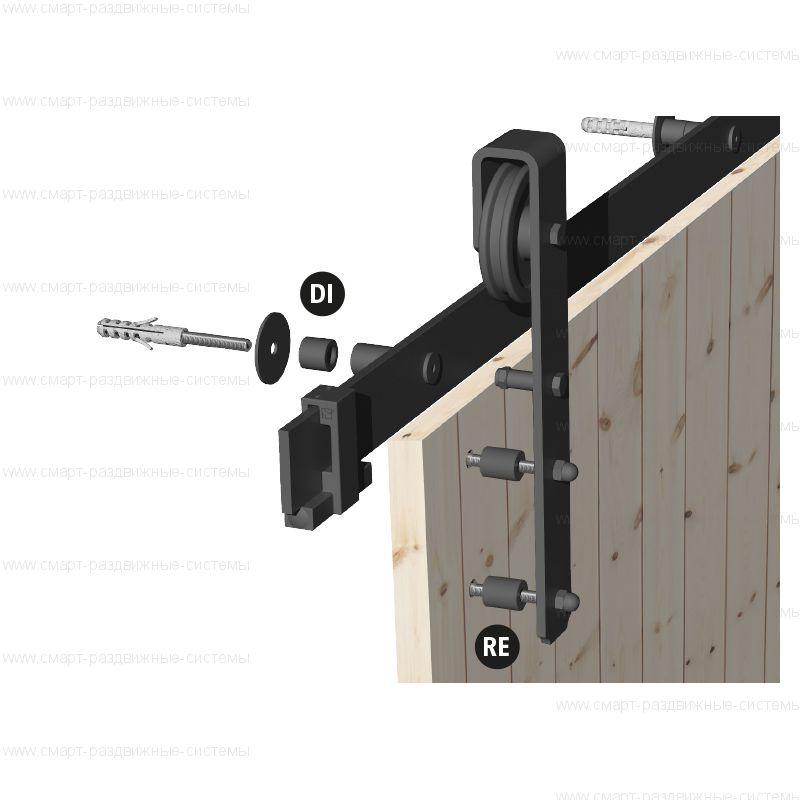 Комплект 4 редукционных втулок ROC DESIGN для дверей