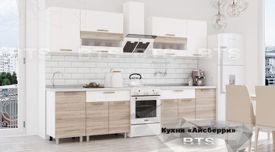 Кухня Айсберри ЛДСП 2,4 м