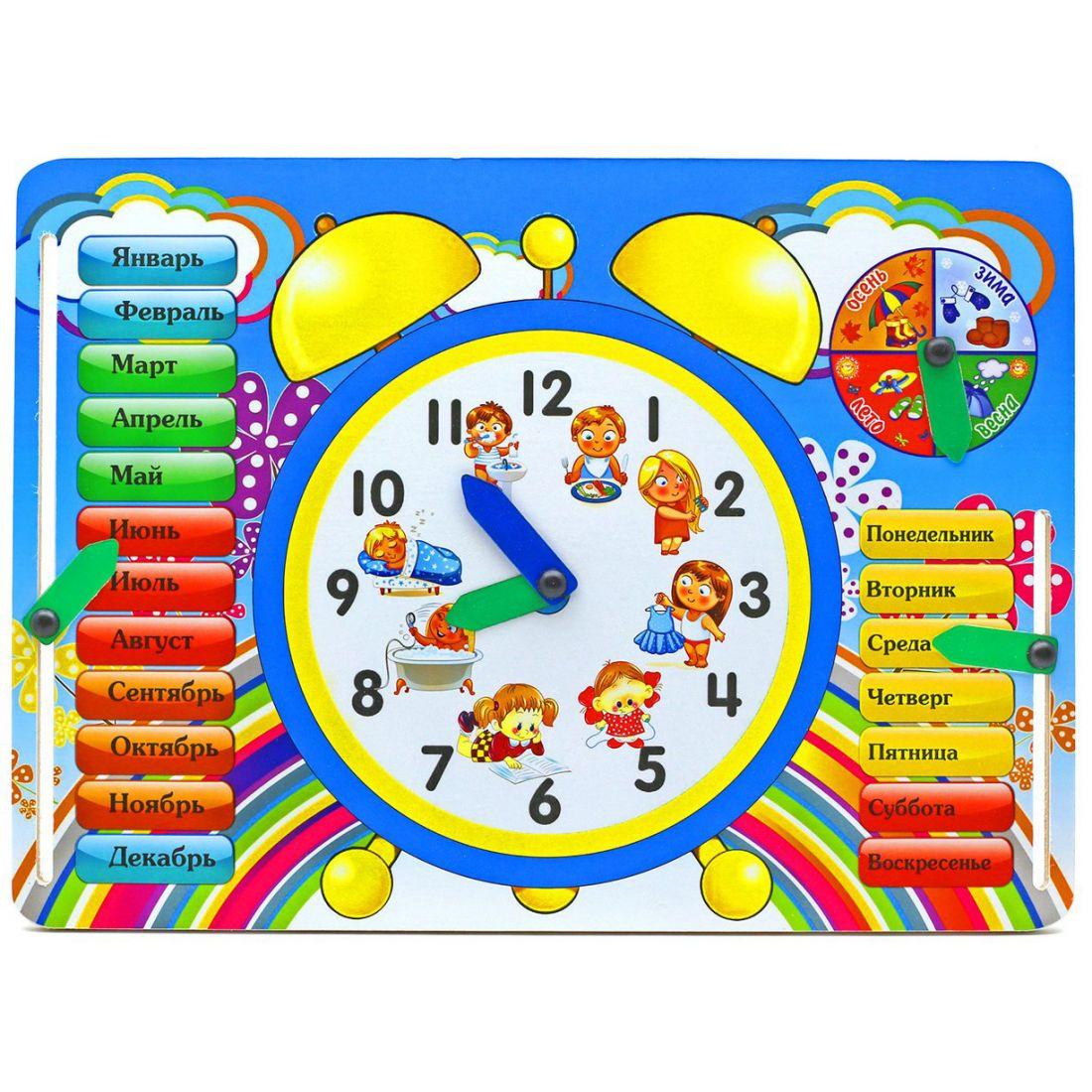 Развивающая игрушка: обучающая доска  «Часы»