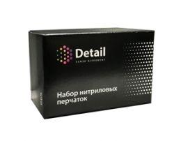 Перчатки в коробке Detail (три пары), купить в Челябинске, цена