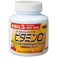 Витамин С ORIHIRO Most со вкусом вишни, на 90 дней.