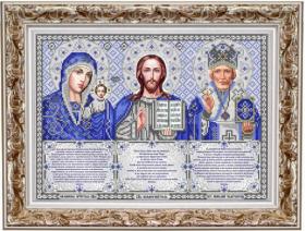 ИС-3004 Славяночка. Триптих с молитвами в серебре. А3 (набор 1275 рублей)