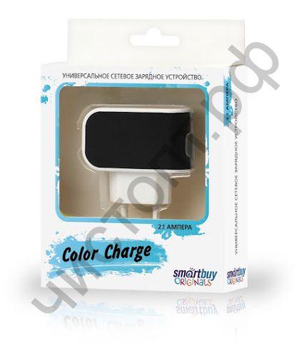 СЗУ SmartBuy COLOR CHARGE, 2А, универсальное, 1хUSB, черное (SBP-8000)