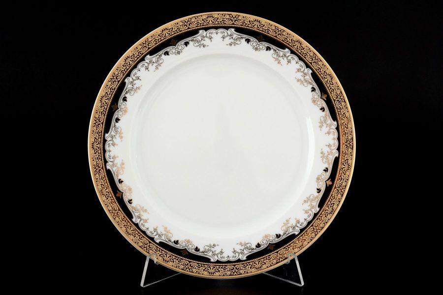 "Набор тарелок 21 см ""Кристина Черная Лилия"", 6 шт."