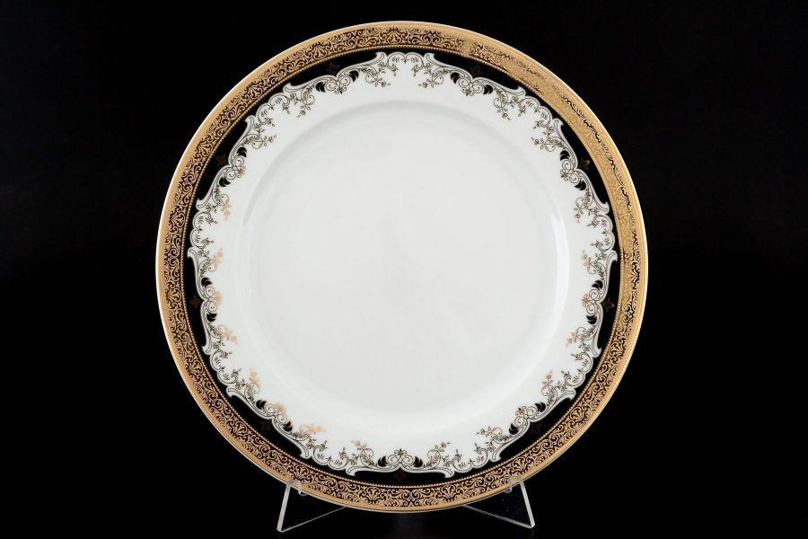 "Набор тарелок 25 см ""Кристина Черная Лилия"", 6 шт."