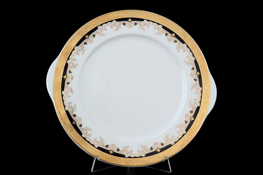 """Тарелка для торта 27 см """"Кристина Черная Лилия"""""""