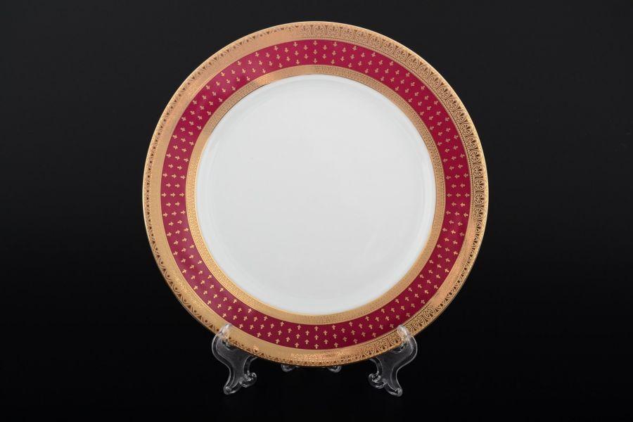 """Набор тарелок 19 см """"Луиза Мантия Бордо"""", 6 шт."""