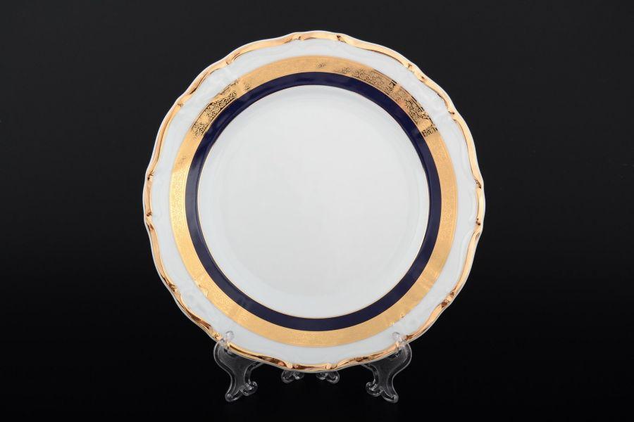"Набор тарелок 19 см ""Мария Луиза"", 6 шт."