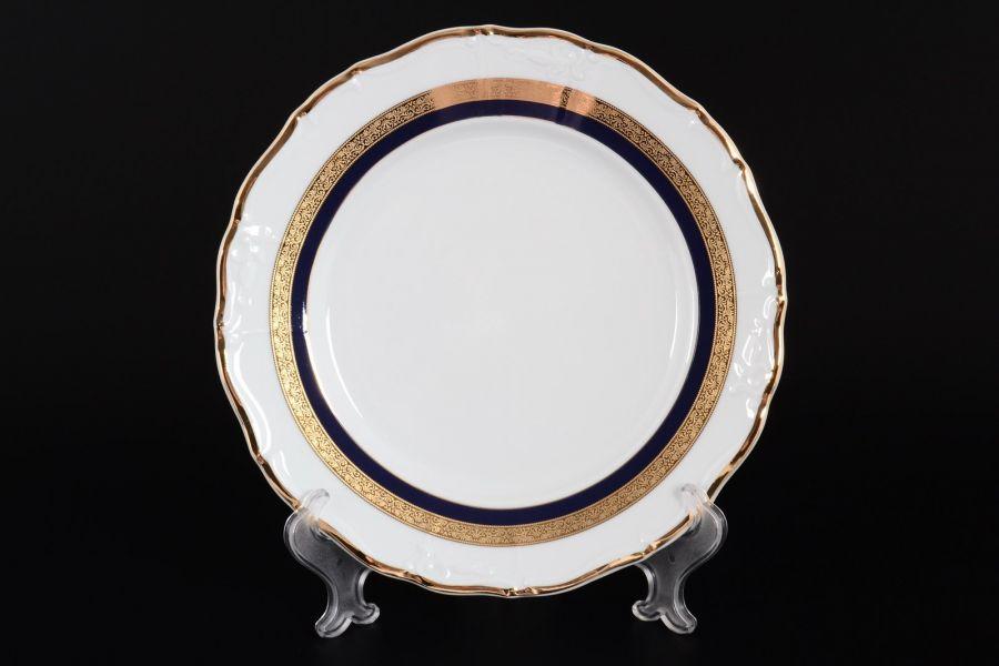 "Набор тарелок 25 см ""Мария Луиза"", 6 шт."