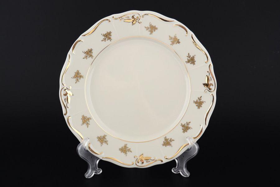"Набор тарелок 25 см ""Мария Луиза IVORY"", 6 шт."