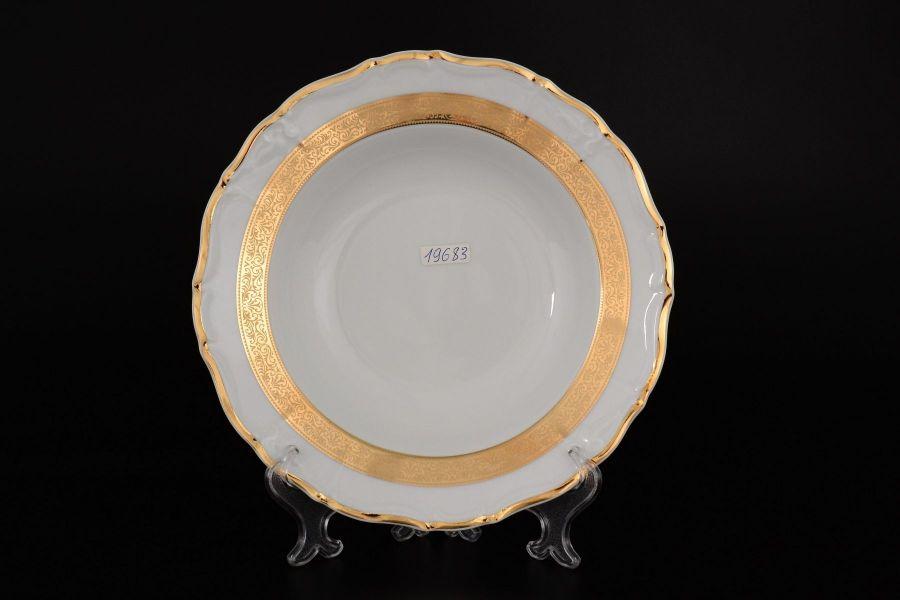 "Набор глубоких тарелок 23 см ""Мария Луиза Золотая лента"", 6 шт."