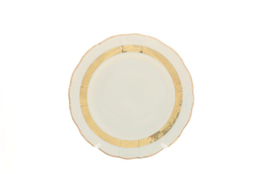 "Набор тарелок 27 см ""Мария Луиза IVORY"", 6 шт."