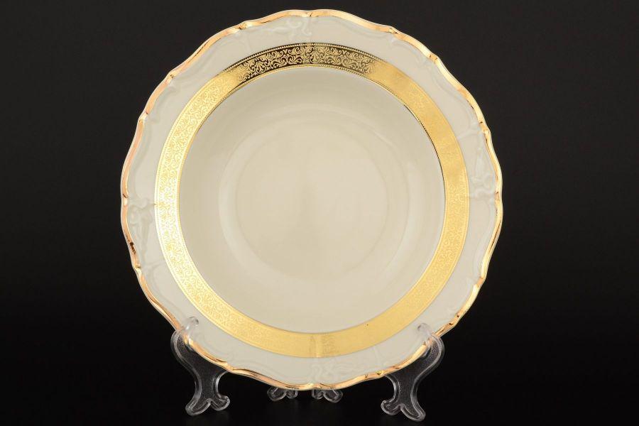 """Набор тарелок глубоких 23 см """"Мария Луиза IVORY"""", 6 шт."""